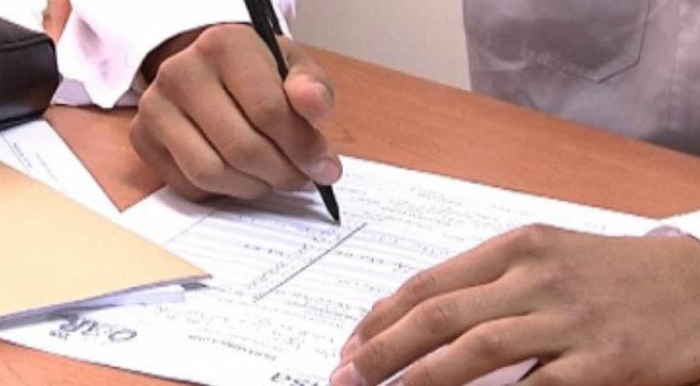 estado licencia medica fonasa